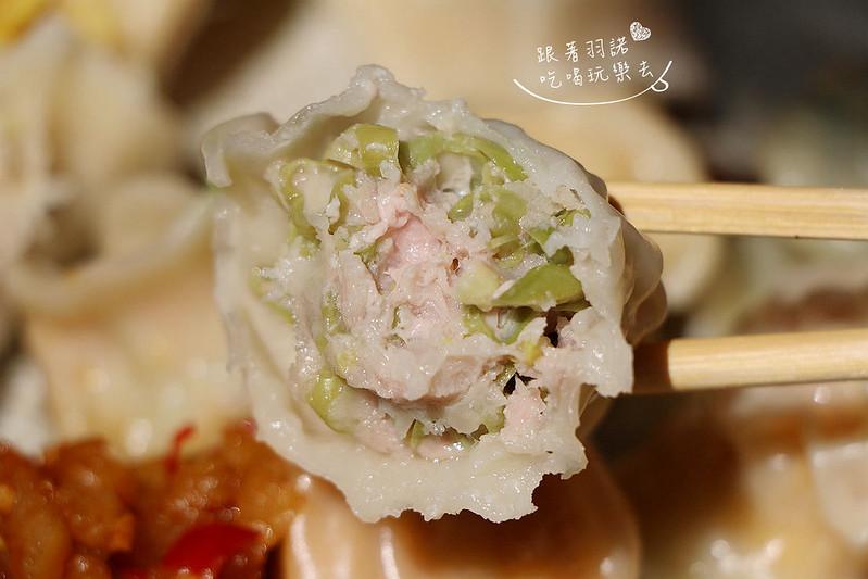 Ha婆蚵仔麵線手工餃子130