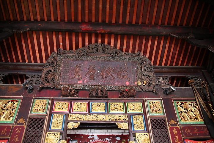 宜蘭二結王宮廟(鎮安宮)0013