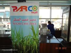 -   (Feras.Qadora2421) Tags: parco cane shop mall juice sugar doha qatar              almamoura
