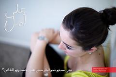 على أمل ! (Tareq Melfi) Tags: by photography hope ، on على tareq الخاص متى امل أمل طارق بواسطة ضم الرويلي سيتم الدارسين alrowaili حسابهم