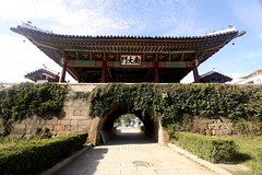 north korea (Retlaw Snellac Photography) Tags: northkorea dprk kaesong