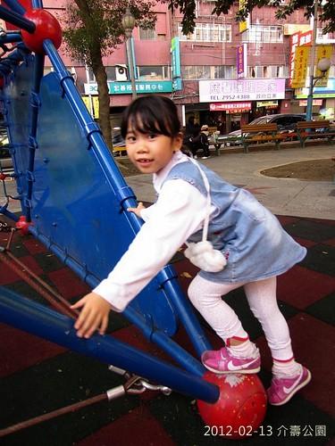 介壽公園-IMG_4275