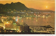 Hong Kong Postcard, 1963 (glen.h) Tags: china vintage hongkong 60s postcard 1960s sixties colonies