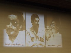 (saidatv.tv) Tags: lebanon saida saad  mostafa