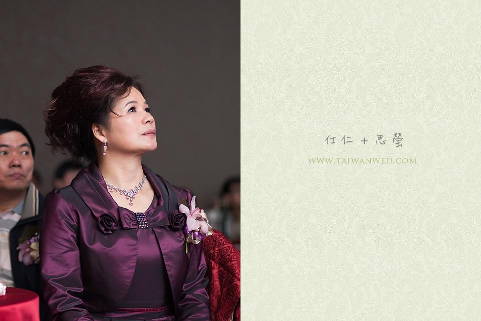 仕仁+思瑩-086