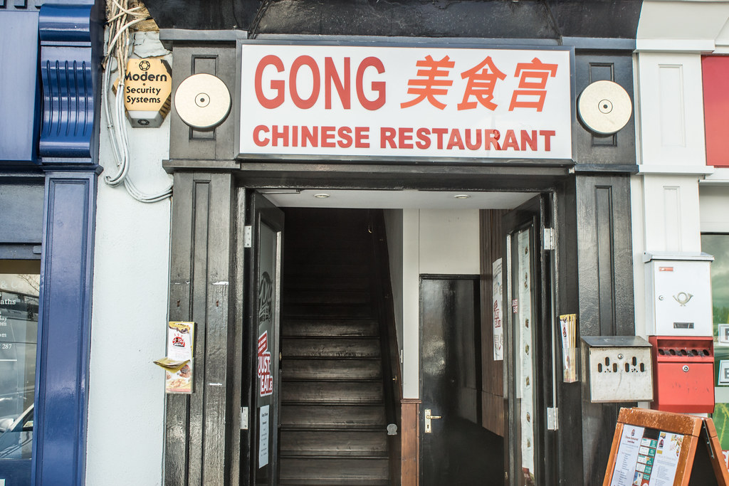 Gong Chinese Restaurant In Stillorgan