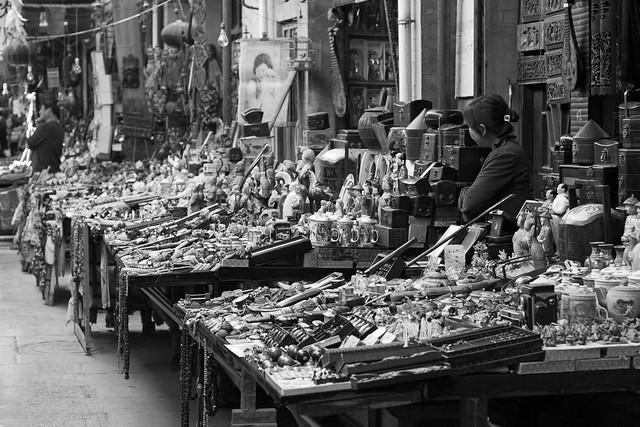 Xian Muslim Quarter Street Market