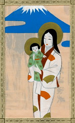 Japanese Madonna and Child 1930s (Blue Ruin1) Tags: japan japanese tokyo nimbus postcard halo mountfuji handpainted kimono virginmary japaneseart motherandson romancatholic jesuschrist madonnaandchild mothermary christchild christianart seibo showaperiod paintingonsilk infantchrist kosode senmen kirisutokyo kirisuto carmelitenunsofjapan carmeloftheholytrinity kirisutokyoto marianart