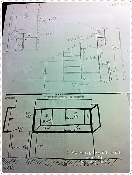 2012-04-11 21.42.50.jpg