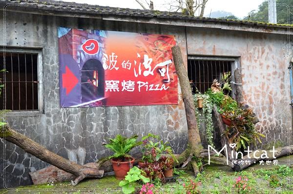 【食尚玩家推薦】宜蘭員山美麗如詩望龍埤豬龍寨有美味窯烤披薩