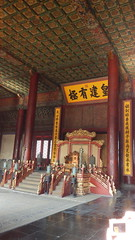 """Inside one of the rooms in the Forbidden City • <a style=""""font-size:0.8em;"""" href=""""http://www.flickr.com/photos/77347852@N04/6785289864/"""" target=""""_blank"""">View on Flickr</a>"""