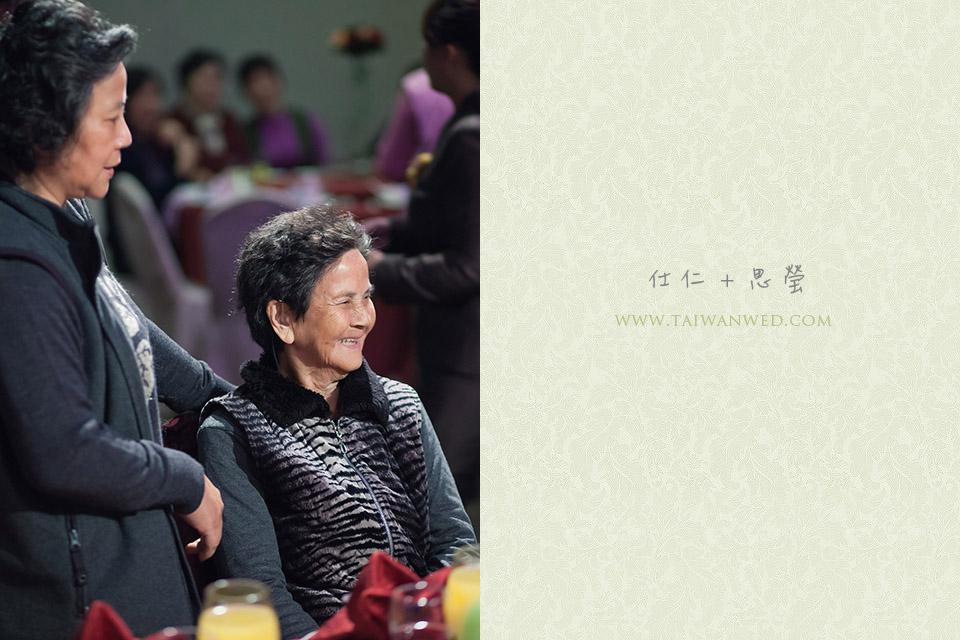 仕仁+思瑩-019
