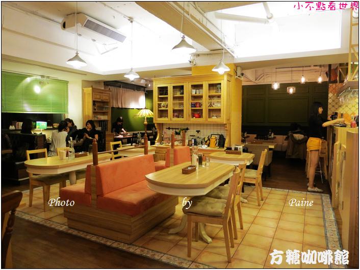 台北方糖咖啡館 (1).JPG