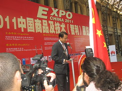 Expo china empresas y Expo Cultural china