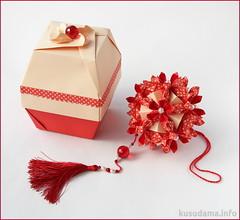 Gift box & kusudama (ronatka) Tags: red square origami box gift modularorigami kusudama tomokofuse withbeads nataliaromanenko