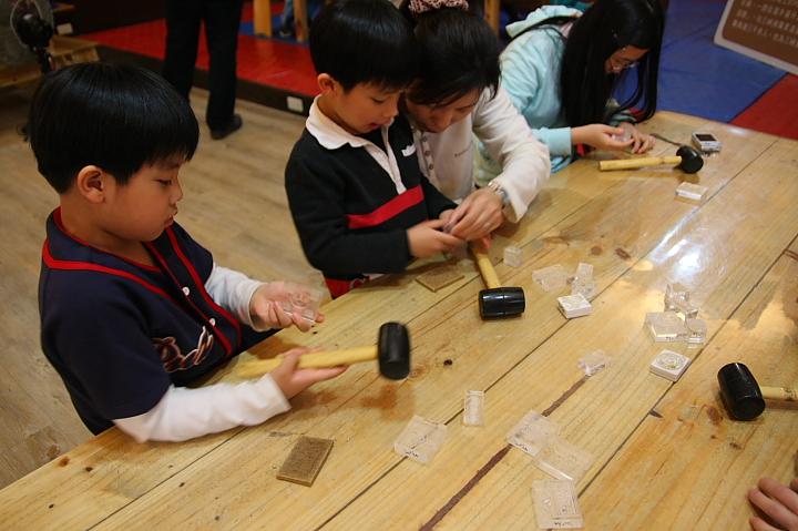 三峽茶山房肥皂文化體驗館觀光工廠0052