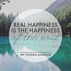 Quote of the Day: Real Happiness... (Mehdi Foundation International) Tags: lake nature sunshine sq