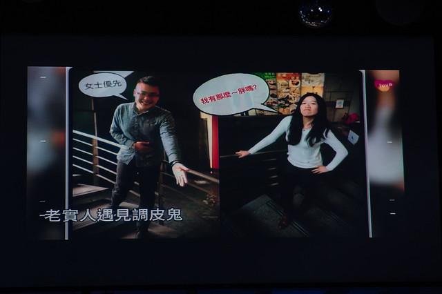 婚攝守恆, 台北彭園婚攝-23