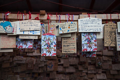 Kanda Shrine (Tuck Happiness) Tags: anime japan plaque tokyo wooden spring shrine manga 日本 東京 kanda wishing 2016 絵馬 神田明神