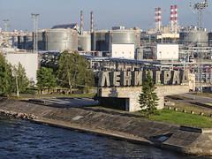 (Gabriele Willig) Tags: industry water port stpetersburg russia refinery channel leningrad spb russianfederation