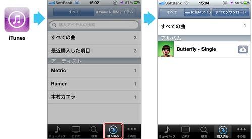 02.iTunes