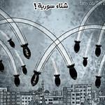 Syria's Winter