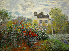 Claude Monet - The Artist's Garden in Argenteuil (A Corner of the Garden with Dahlias), 1873 at National Gallery of Art Washington DC (mbell1975) Tags: from ca art museum corner garden french for smithsonian dc washington san francisco gallery museu with fine arts honor muse musee m national monet artists impressionism claude museo museums intimate impression impressionist muzeum dahlias legion nga argenteuil viewed the mze 1873 a also museumuseum