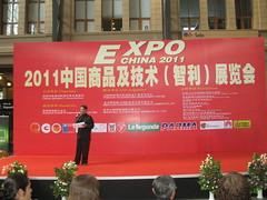 EXPO CULTURAL CHINA ESTACION MAPOCHO 2011