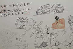 成田童夢 画像19
