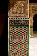 IMG_4216 (Peg_M) Tags: morocco fez maroc madrassa fes bou fas medersa inania
