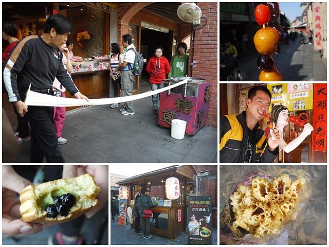 宜蘭傳藝中心糖蔥糖葫蘆page01