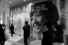 ANESSA (hidesax) Tags: leica woman japan tokyo ad x shiodome passersby vario anessa hidesax