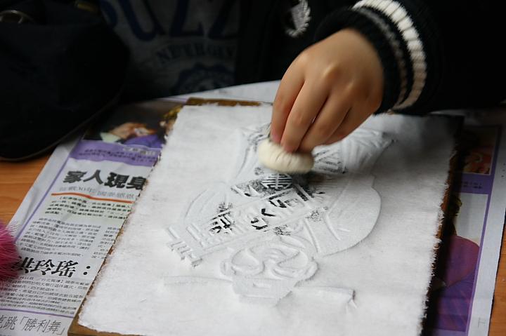 宜蘭二結紙文化館(玩紙工坊)0008