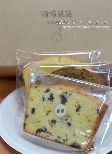 波波諾諾磅蛋糕013.jpg