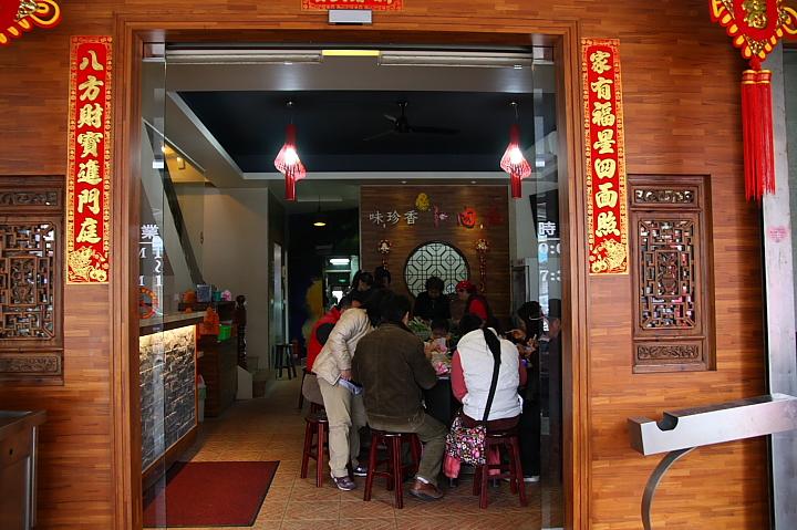 味珍鄉卜肉店前(三星蔥油餅)0008