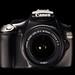 Canon EOS 1100D Product Shot
