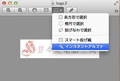 スクリーンショット 2012-03-01 10.21.34