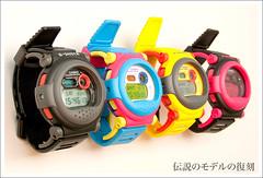 Casio G-SHOCK DW-001 & G-001 JASON