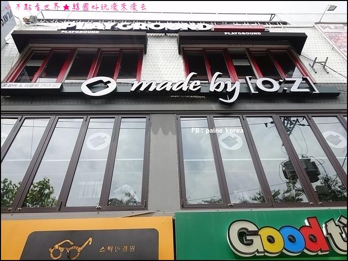 弘大Made by [o z] (1).JPG