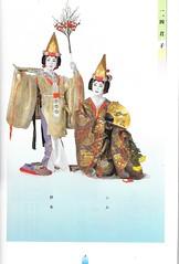 Azuma Odori 2007 001 (cdowney086) Tags:   azumaodori shimbashi geiko geisha   shizuka fumi