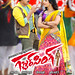 Gabbar-Singh-Movie-Latest-Wallpapers-Justtollywood.com_2
