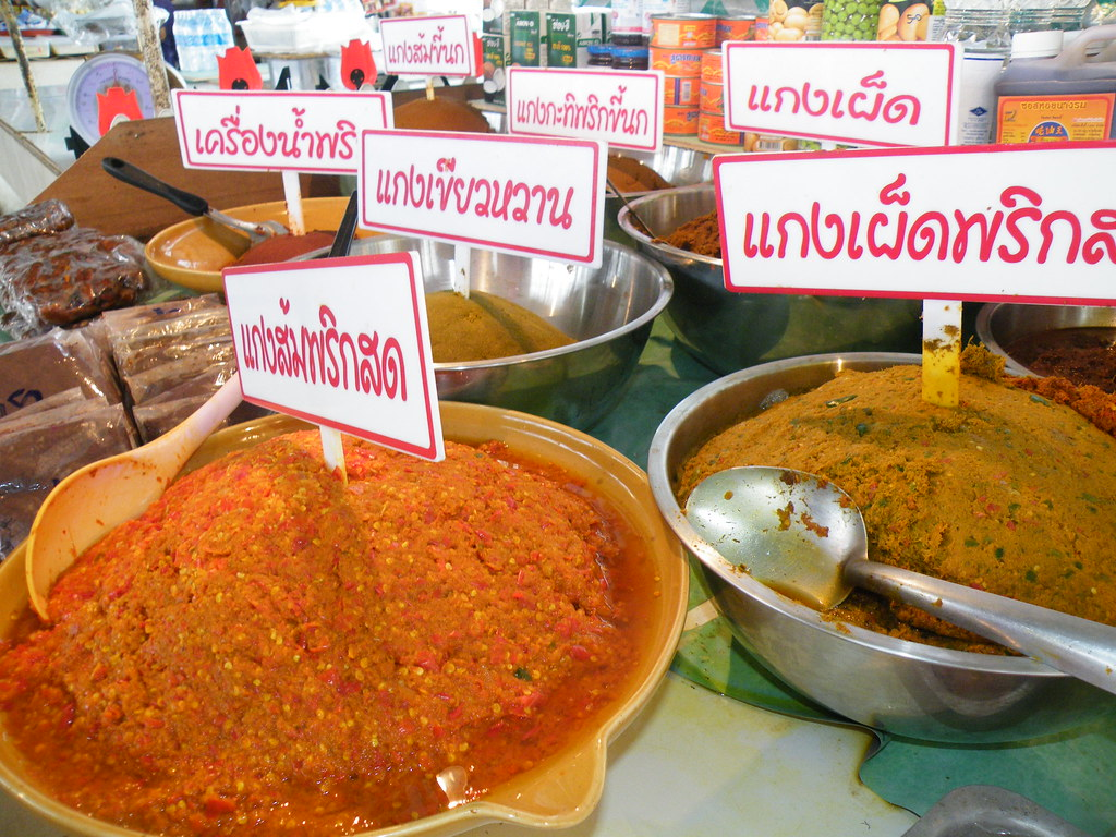 Curry paste at the market, Fisherman's village, Bophut Beach, Ko Samui, Thailand