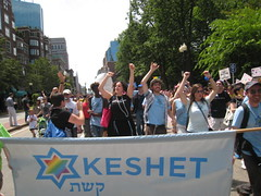 "Keshet at Boston LGBT Pride 2012 • <a style=""font-size:0.8em;"" href=""http://www.flickr.com/photos/13831765@N07/7394832188/"" target=""_blank"">View on Flickr</a>"