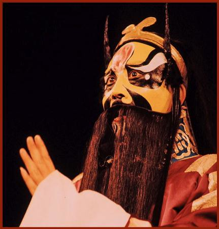 The Peking Opera