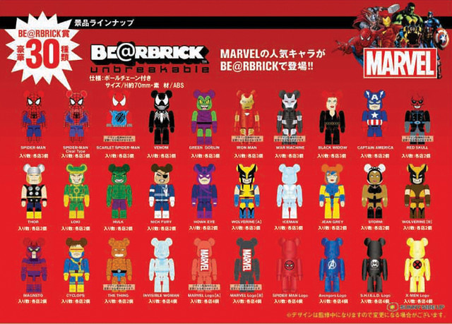 MARVEL × BE@RBRICK unbreakable 情報公開!