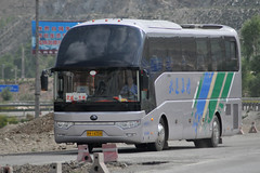 fakebus China - Starliner