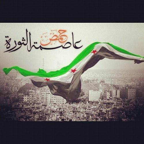 من سيخلف بشار \ تقرير خاص ل IRAQIBBC.COM