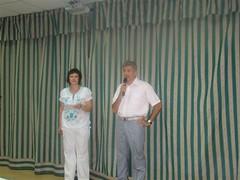 Ειδικό δημοτικό σχολείο Ζεφυρίου, eidiko dimotiko sxoleio Zefyri