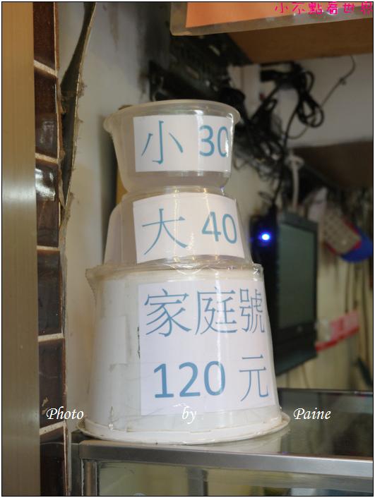 大溪祖傳賴豆花 (3).JPG