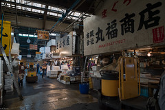 intermediate wholesaler (kasa51) Tags: sign japan typography tokyo tsukiji fishmarket 築地市場 仲卸 intermediatewholesaler middletrader